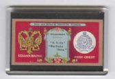 1st ( KINGS ) DRAGOON GUARDS REGIMENTAL HERITAGE FRIDGE MAGNET